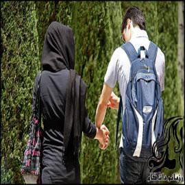 حکم دوست دختر داشتن در اسلام