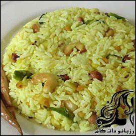 طرز تهیه برنج مخلوط لیمویی