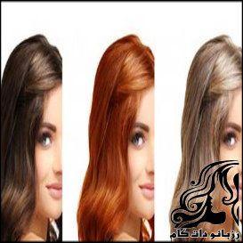 انتخاب رنگ مو بر طبق رنگ پوست
