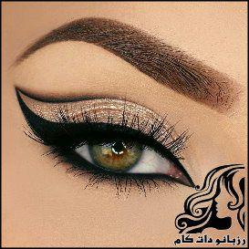 مدل های جذاب آرایش چشم