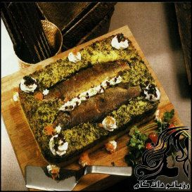 طرز تهیه ته چين سبزى پلو با ماهى