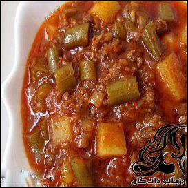 طرز تهیه خوراك لوبيا سبز