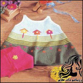 آموزش بافت پیراهن دخترانه دومیل(2)