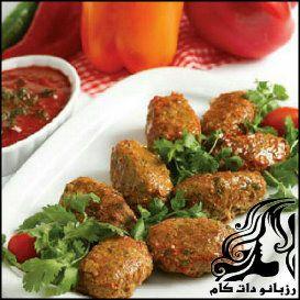 طرز تهیه کوفته ایزگارا ترکی