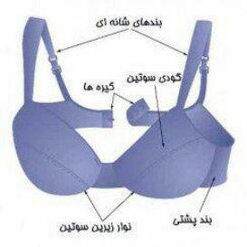 طریقه دوخت لباس زیر زنانه