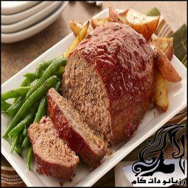 طرز تهیه لوف گوشت با سبزیجات