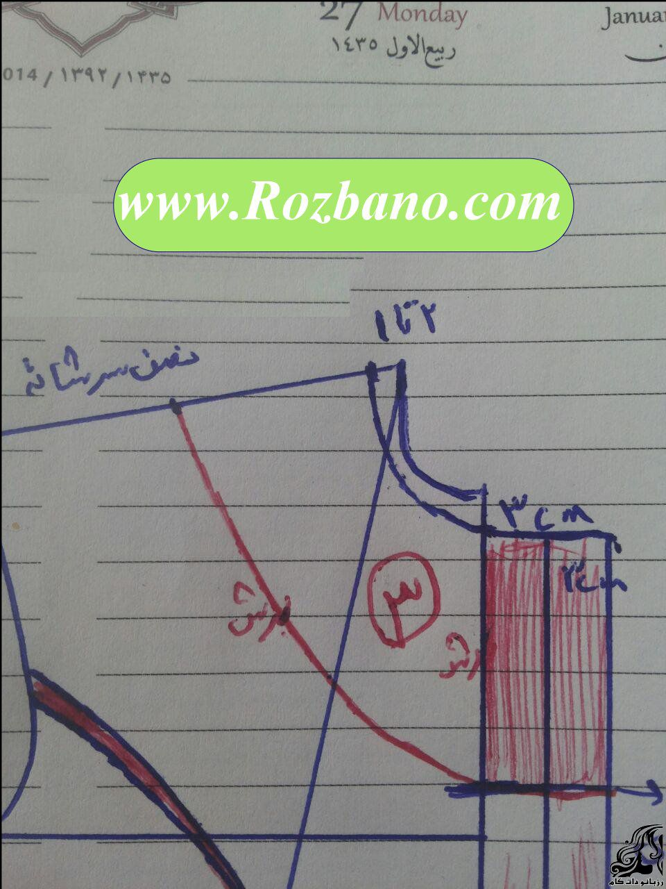 http://up.rozbano.com/view/2218392/rozbano-571-6.jpg