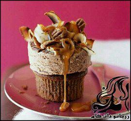 کاپ کیک شکلاتی آلمانی