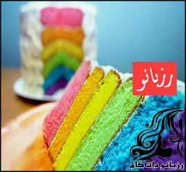 طرز تهیه کیک رنگین کمان