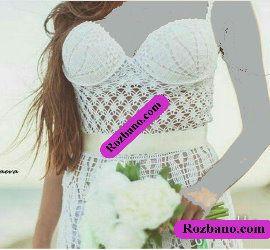 آموزش بافت پیراهن شیک زنانه