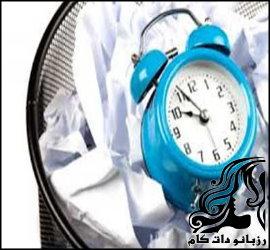 روش های کاربردی جلوگیری از اتلاف وقت