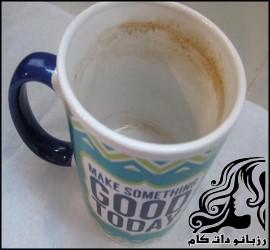 تمیز کردن لکه چای و قهوه از روی فنجان