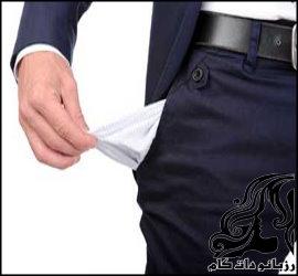 اصلاح عادات بد مالی