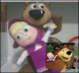 آموزش ساخت عروسک ماشا (قسمت سوم)