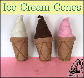 آموزش ساخت بستنی قیفی نمدی