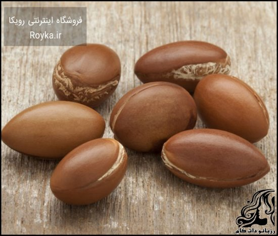 http://up.rozbano.com/view/2694905/Argan.jpg