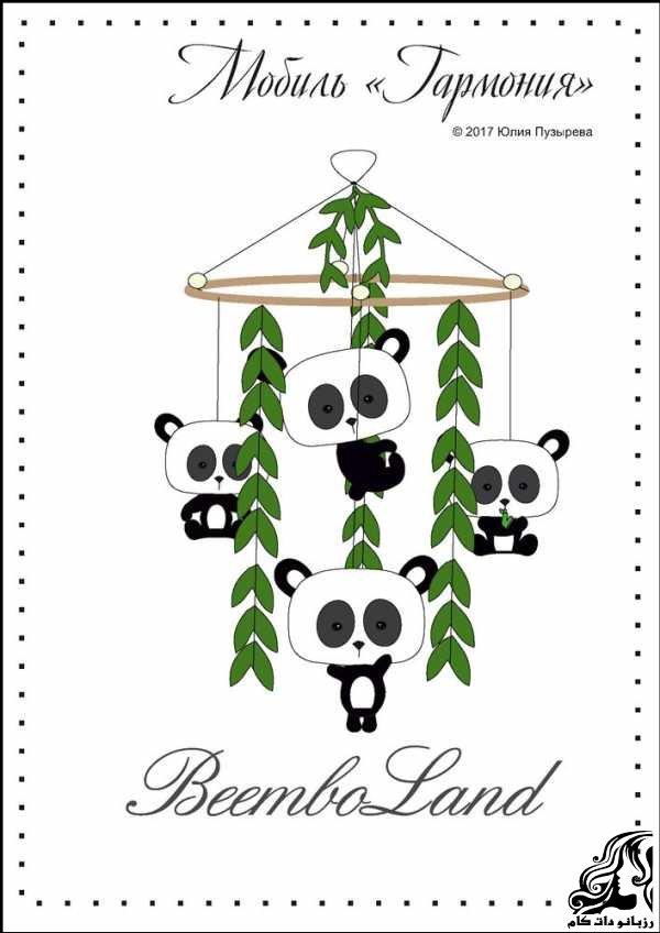 http://up.rozbano.com/view/2714099/Panda%20ceiling%20pendant-01.jpg