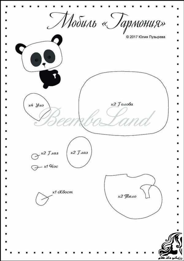 http://up.rozbano.com/view/2714101/Panda%20ceiling%20pendant-03.jpg