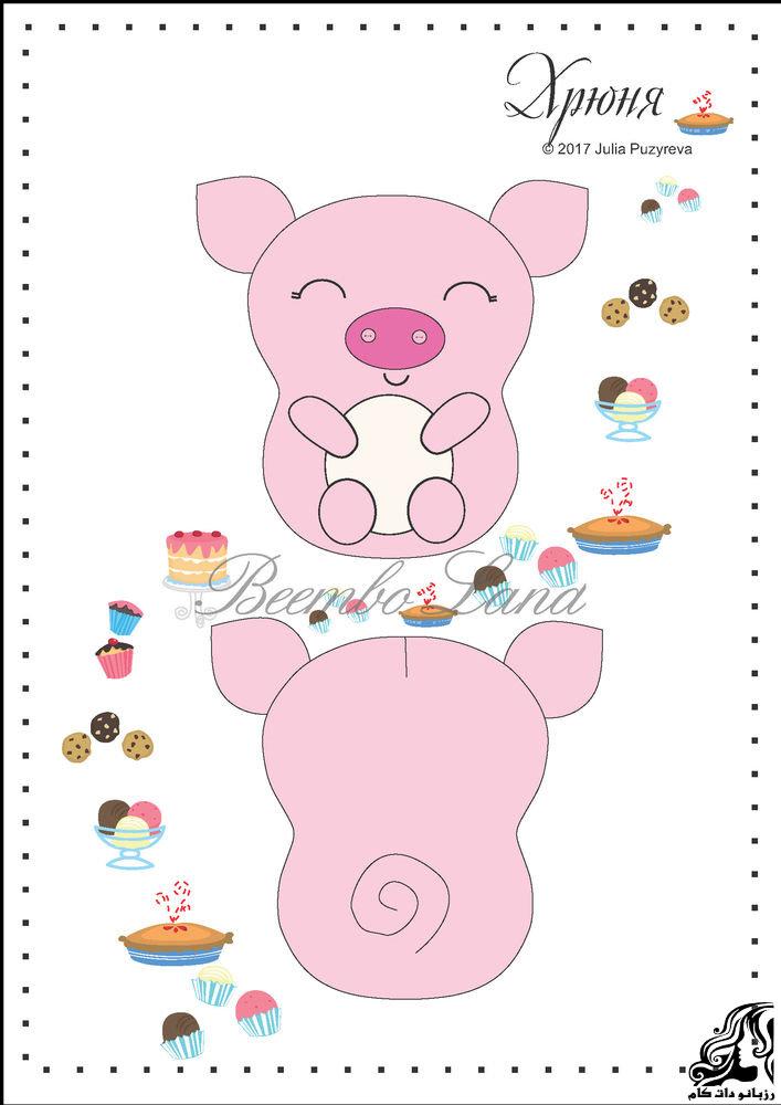 http://up.rozbano.com/view/2749654/Pig%20Puppet-02.jpg