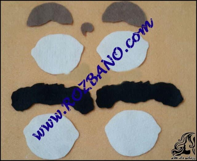 http://up.rozbano.com/view/2792500/Magnet%20Chef-01.jpg