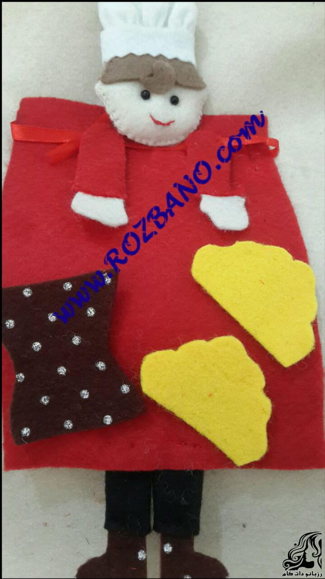 http://up.rozbano.com/view/2793145/Chef%20refrigerator%20handle-06.jpg