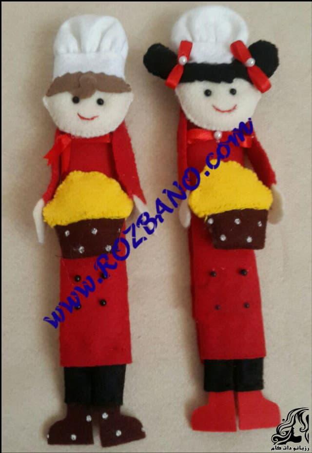 http://up.rozbano.com/view/2793148/Chef%20refrigerator%20handle-09.jpg