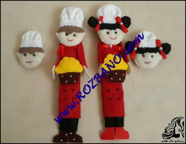 http://up.rozbano.com/view/2793149/Chef%20refrigerator%20handle-10.jpg