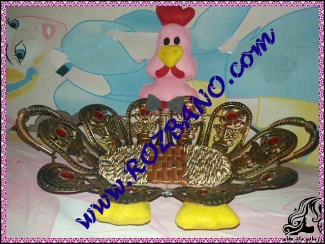 http://up.rozbano.com/view/2803114/Chicken%20Bread%20Basket.jpg