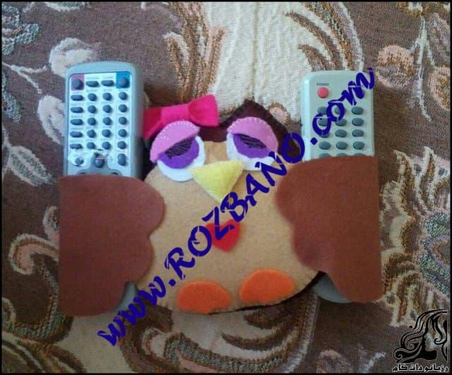 http://up.rozbano.com/view/2807752/Owl%20control%20area.jpg