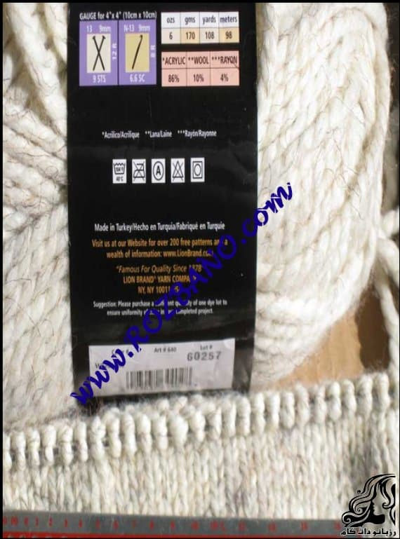 http://up.rozbano.com/view/2811565/Choose%20and%20buy%20the%20perfect%20yarn-03.jpg