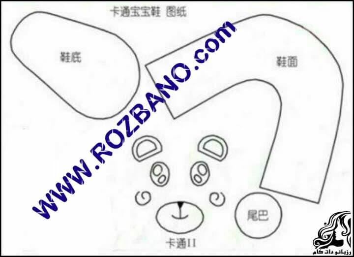 https://up.rozbano.com/view/2825463/Bear%20shoes%20for%20children-01.jpg