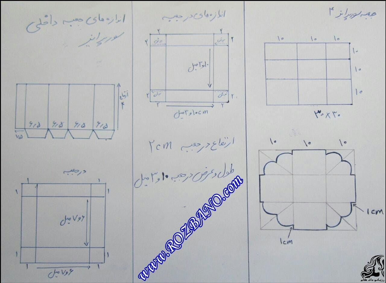 http://up.rozbano.com/view/2859584/Surprise%20Box%20Making-01.jpg