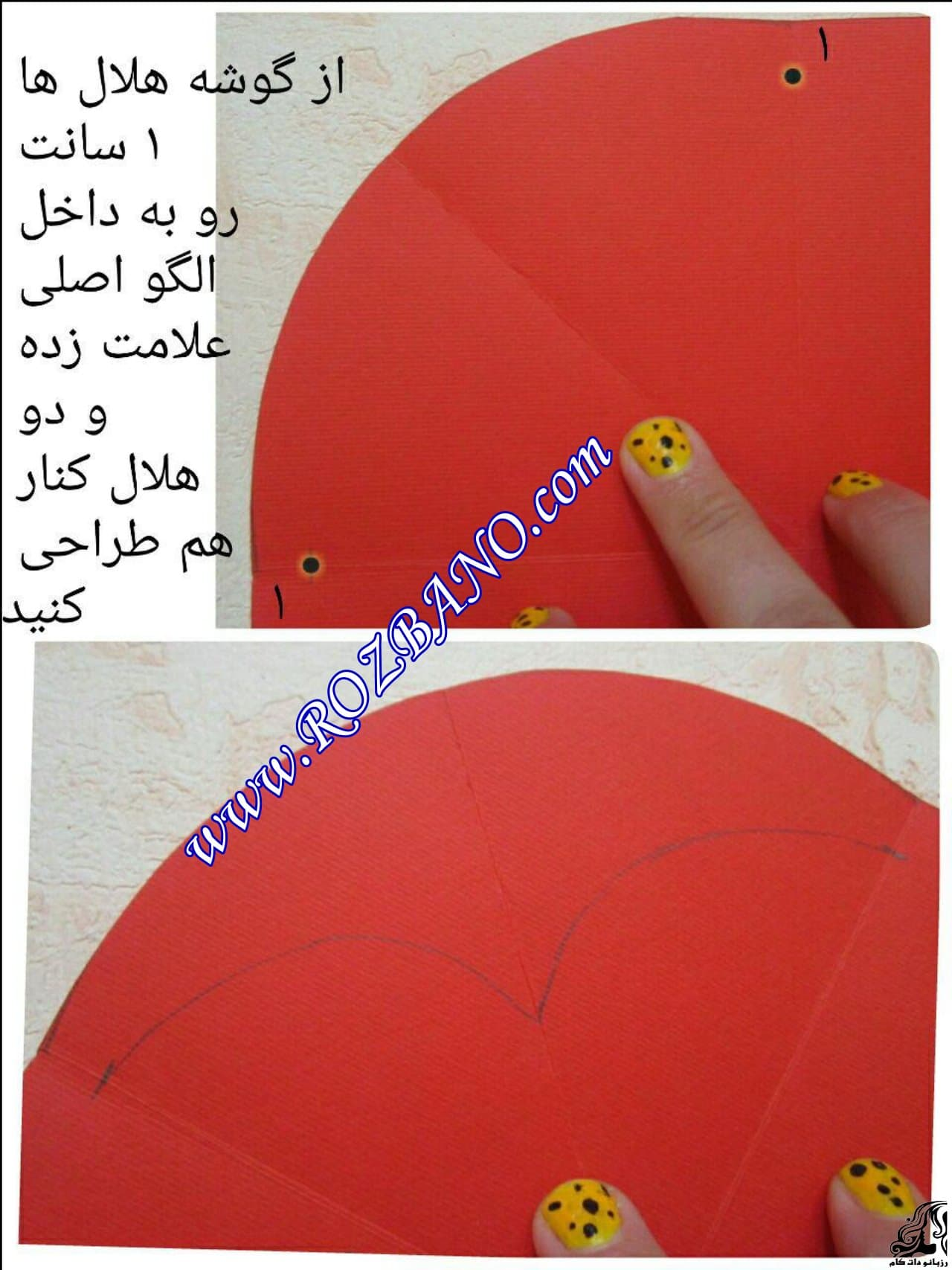 http://up.rozbano.com/view/2859586/Surprise%20Box%20Making-03.jpg