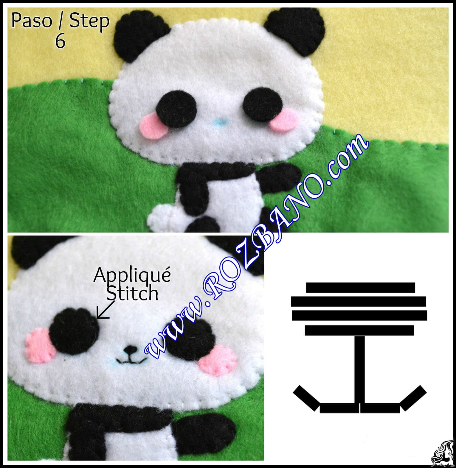 http://up.rozbano.com/view/2865284/panda%20bag%20tutorial-06.jpg