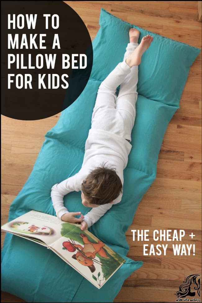 http://up.rozbano.com/view/2868153/kids%20pillow%20bed.jpg