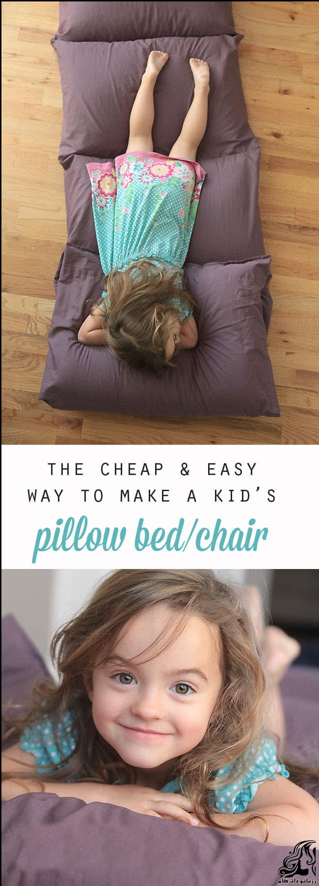 http://up.rozbano.com/view/2868162/kids%20pillow%20bed-09.jpg