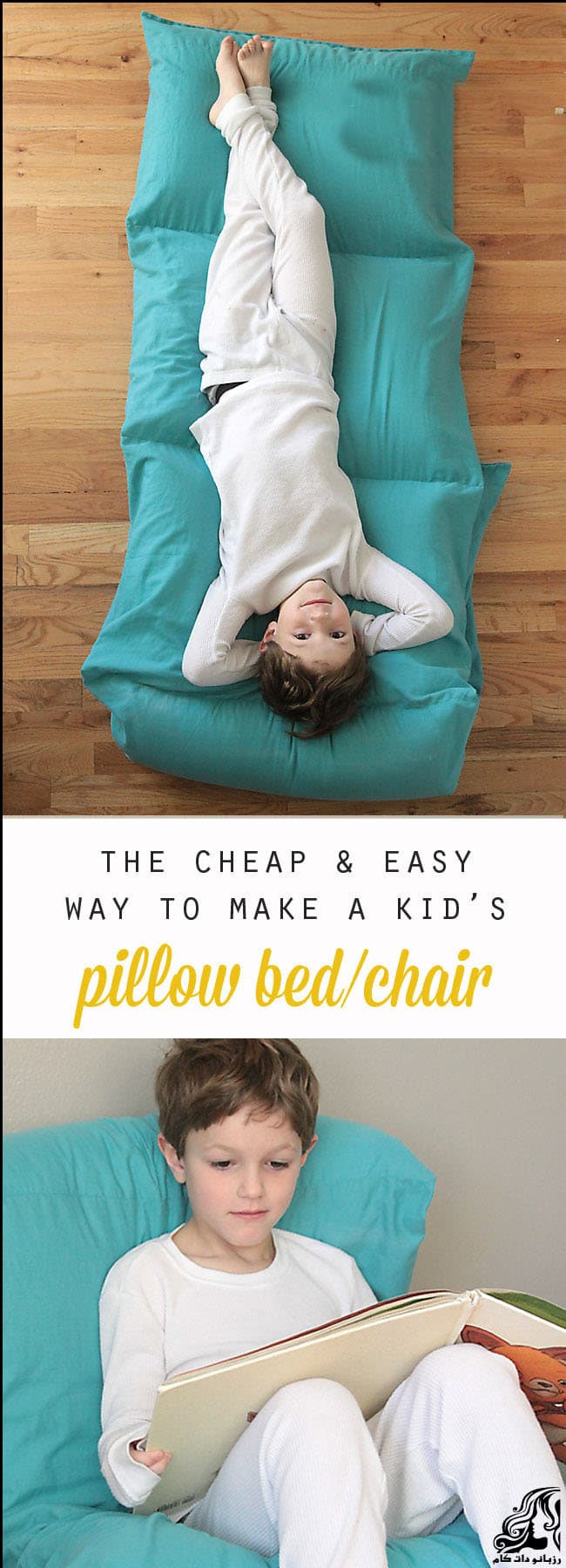 http://up.rozbano.com/view/2868163/kids%20pillow%20bed-10.jpg