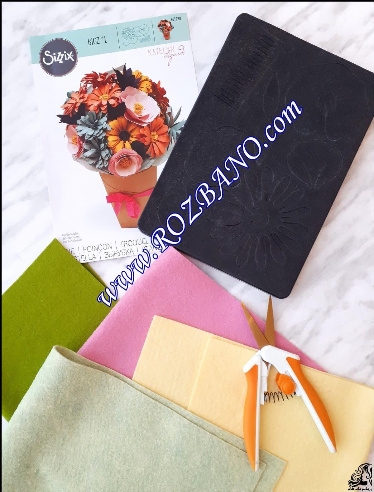 http://up.rozbano.com/view/2874715/Gerbera%20Daisy%20Felt%20Flower-01.jpg