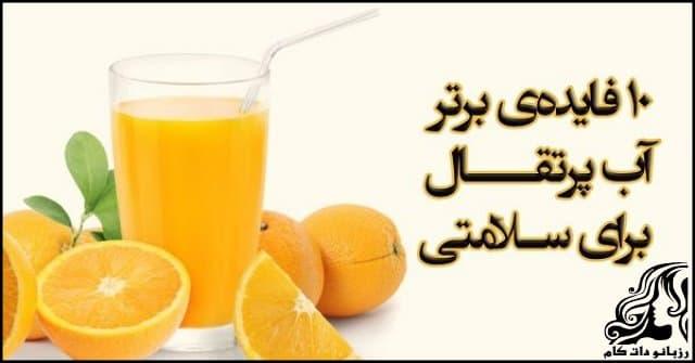 http://up.rozbano.com/view/2880440/Orange%20soup-02.jpg
