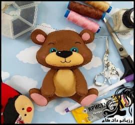 آموزش ساخت عروسک نمدی خرس تدی