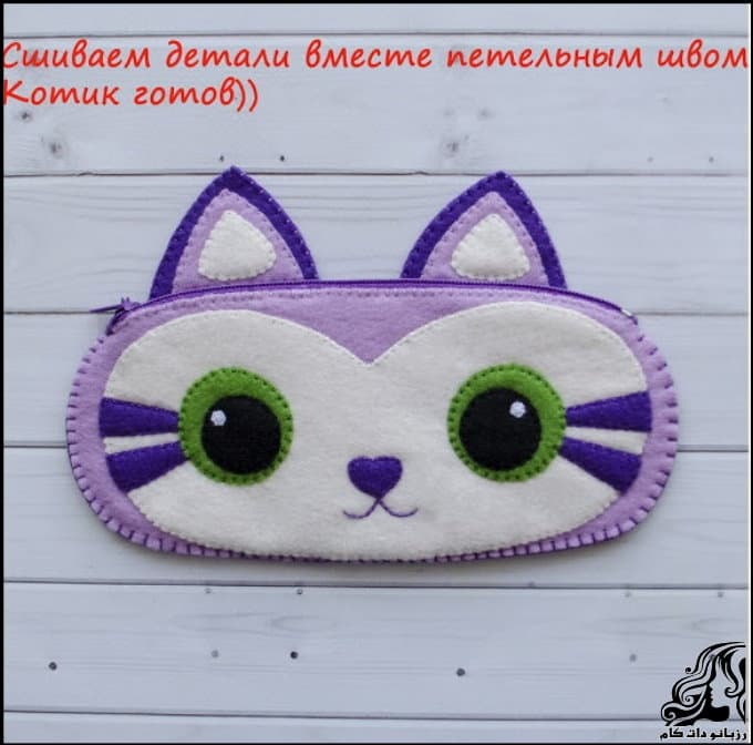 http://up.rozbano.com/view/2928931/Cat%20pencil%20case-05.jpg