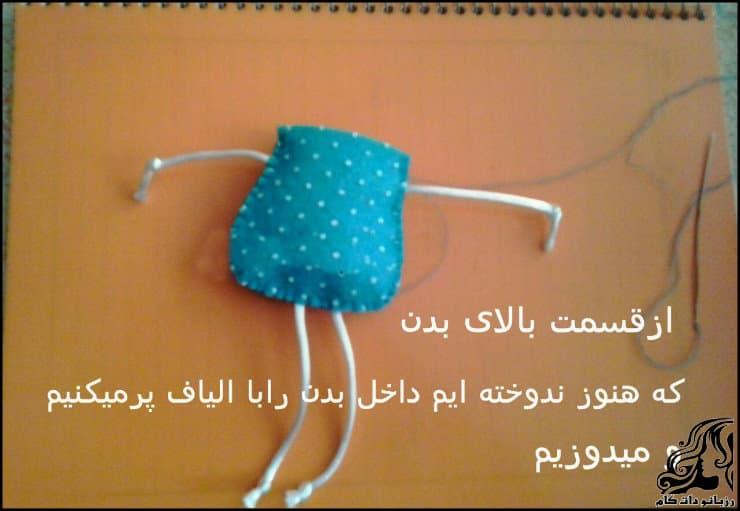 http://up.rozbano.com/view/2965696/Fantasy%20Doll%20Girl-04.jpg