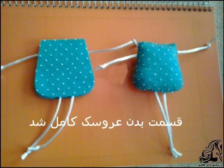 http://up.rozbano.com/view/2965697/Fantasy%20Doll%20Girl-05.jpg