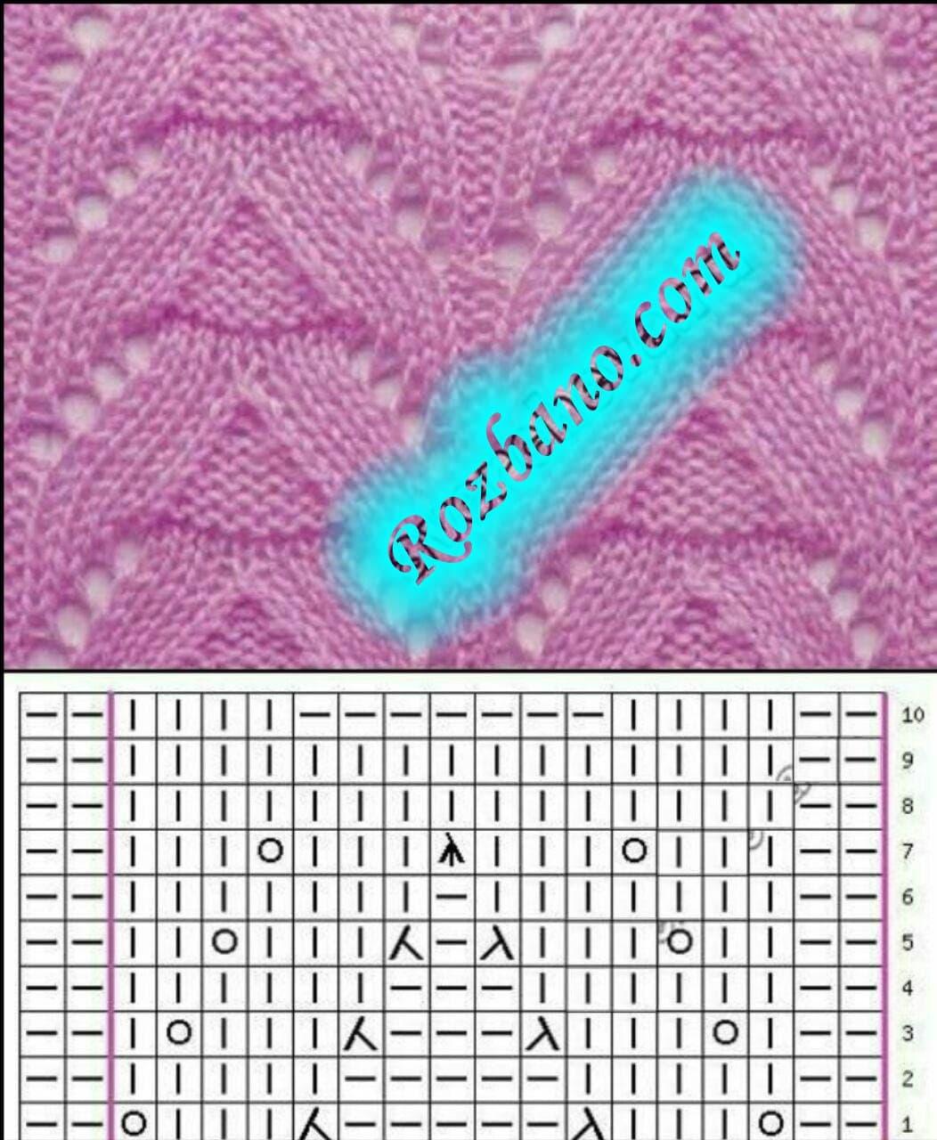 https://up.rozbano.com/view/2968942/Tissue%20of%20swallowtail-01.jpg