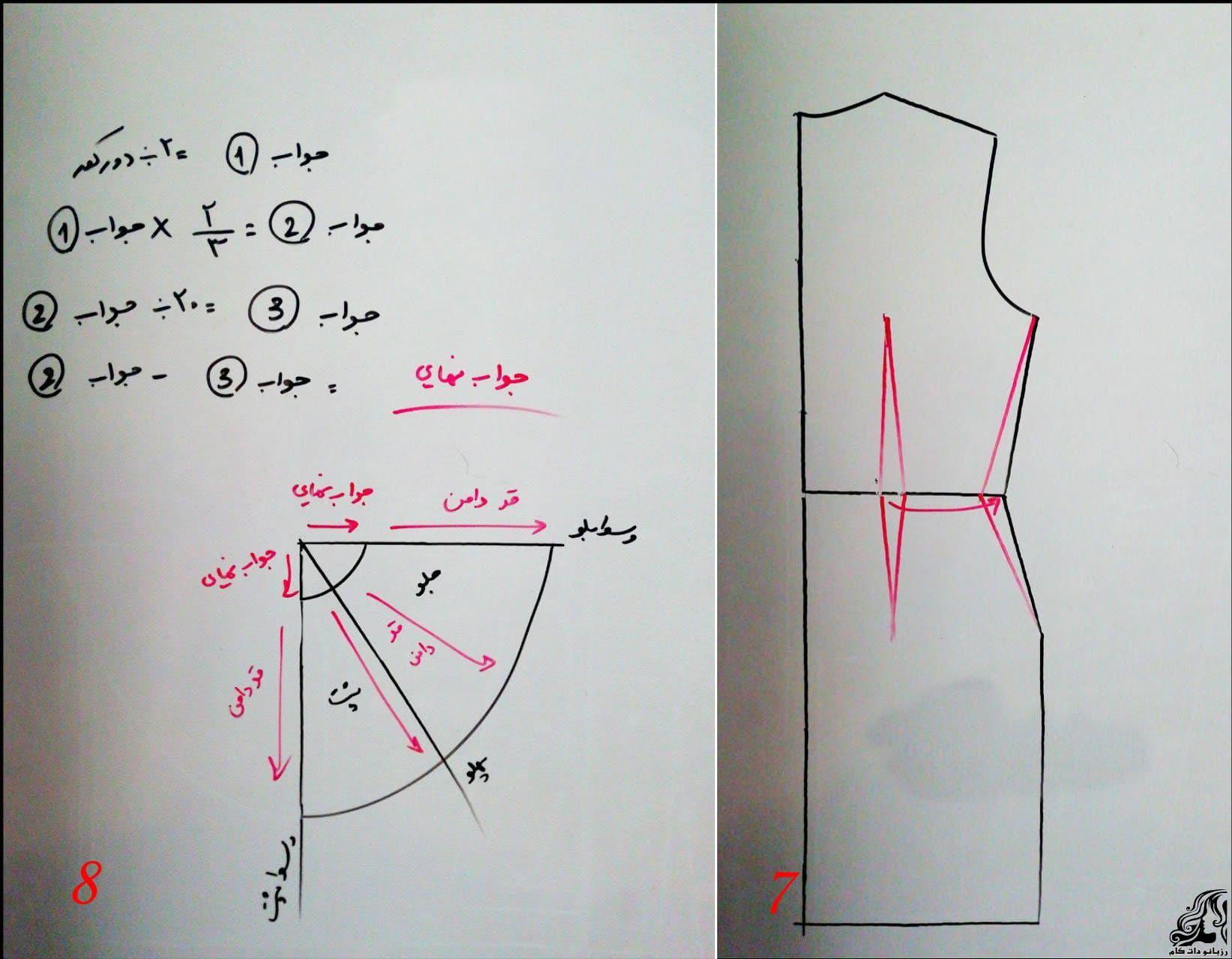 https://up.rozbano.com/view/3015869/Paperback%20and%20skirt%20pattern-05.jpg