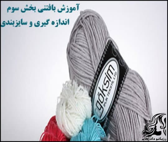 http://up.rozbano.com/view/3016797/the%20third%20part%20of%20the%20training%20knitwear.jpg