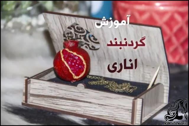 https://up.rozbano.com/view/3039159/Handmade%20pomegranate%20necklace-05.jpg