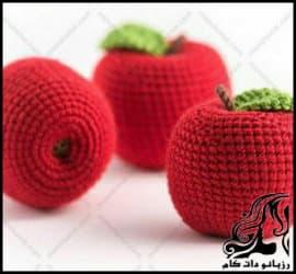 بافتنی و آموزش بافت سیب برای سفره هفت سین