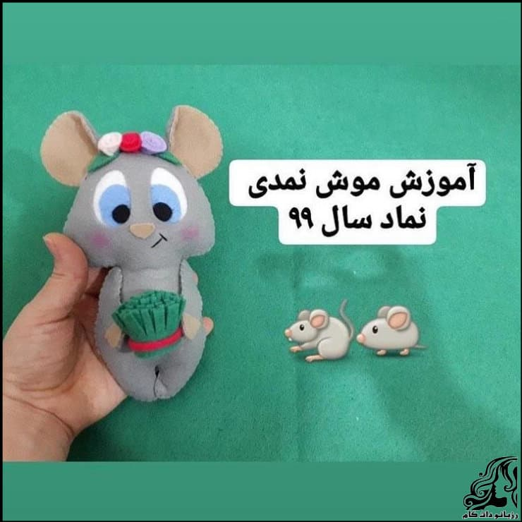 http://up.rozbano.com/view/3094484/Mouse%20doll%20for%20Haft%20Sin%20table.jpg