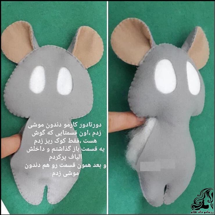 https://up.rozbano.com/view/3094488/Mouse%20doll%20for%20Haft%20Sin%20table-04.jpg